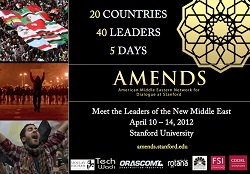 image American Middle Eastern Network for Dialogue at Stanford (AMENDS)