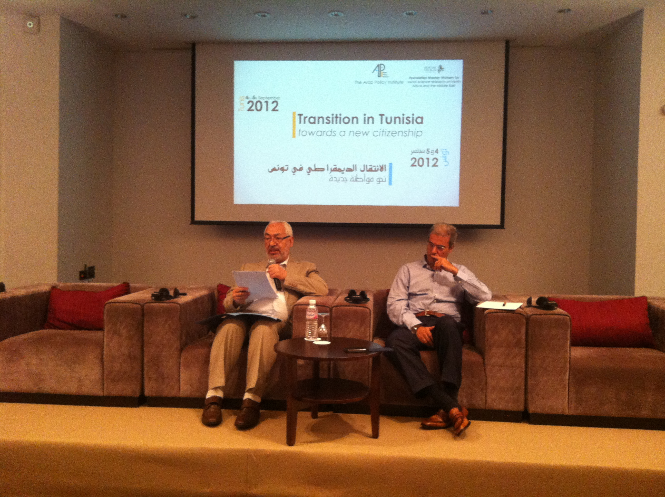 image Transition in Tunisia – Towards a New Citizenship