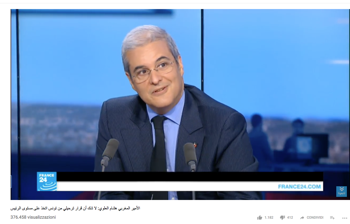 image الأمير المغربي هشام العلوي: لا شك أن قرار ترحيلي من تونس اتخذ على مستوى الرئيس
